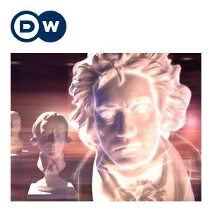 Classical Masterpieces | Deutsche Welle