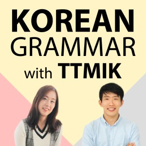 Talk To Me In Korean - Core Grammar Lessons Only Podcast   Free
